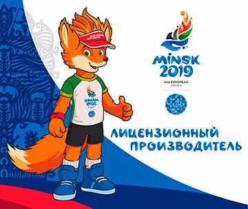II Европейские Игры. Минск 2019