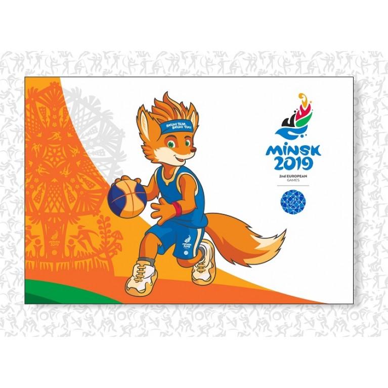 "Магнит ""Лесик. Баскетбол""  II Европейские игры 2019"