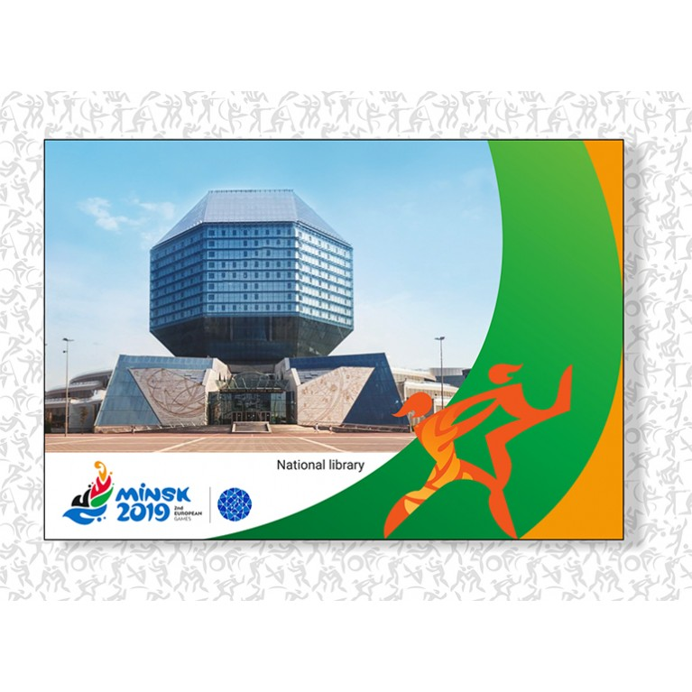 """Магнит """"Национальная Библиотека""""  II Европейские игры 2019"""