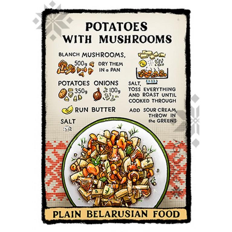 "Магнит ""Potatoes with mushrooms"" | #byetno"