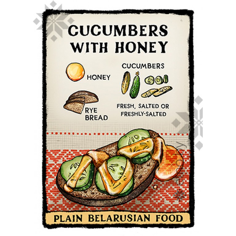 "Магнит ""Cucumbers with honey"" 