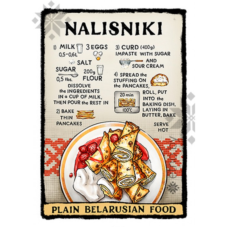 "Магнит ""Nalisniki"" | #byetno"