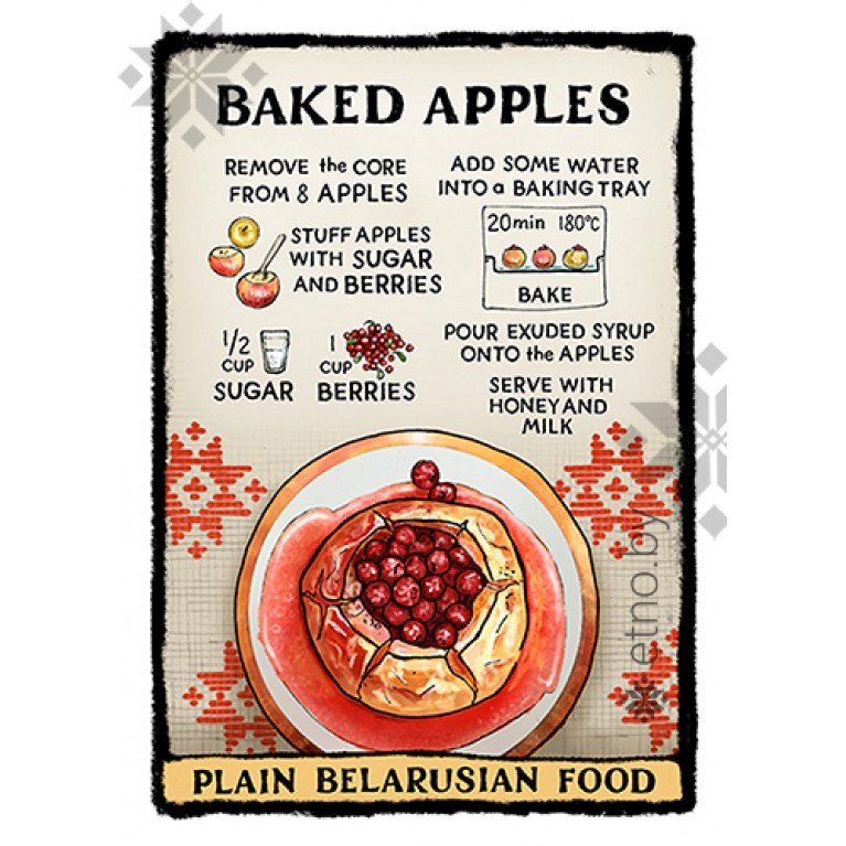 "Магнит ""Baked apples"" | #byetno"