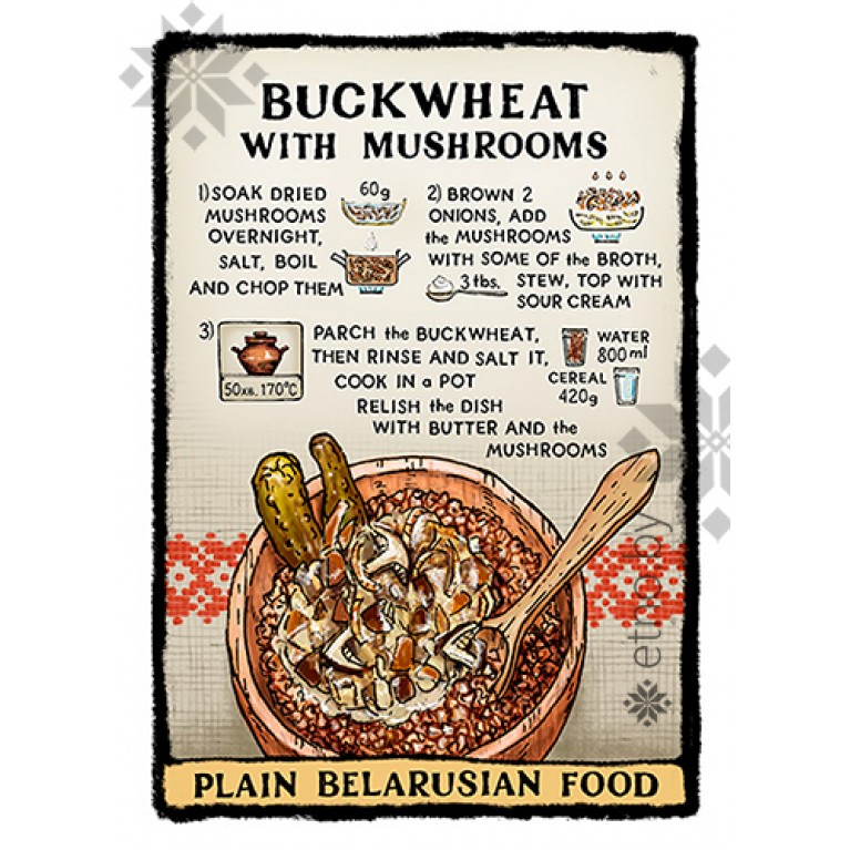 "Магнит ""Buckwheat with mushrooms"" 