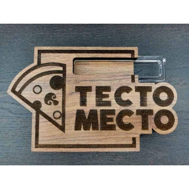 Подставки для визиток | #byetno