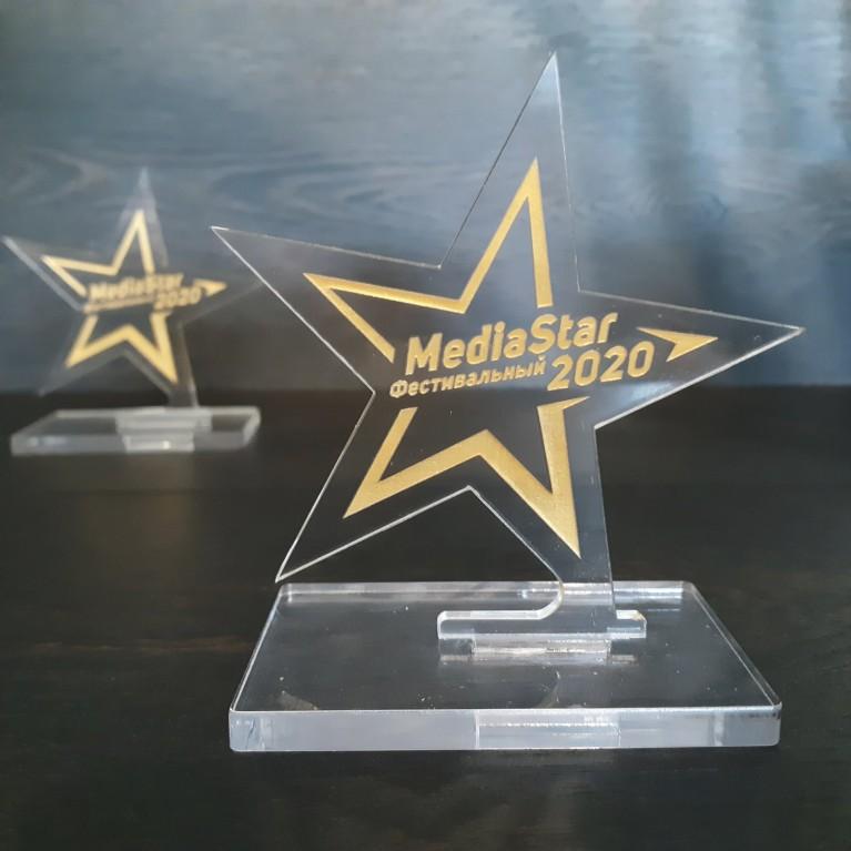 Награды, призы из оргстекла | #byetno
