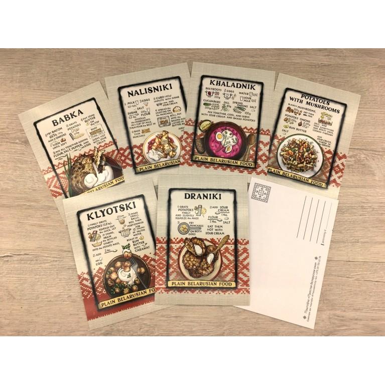 "Набор открыток ""Простая беларуская ежа"" 6 штук на английском языке | #byetno"