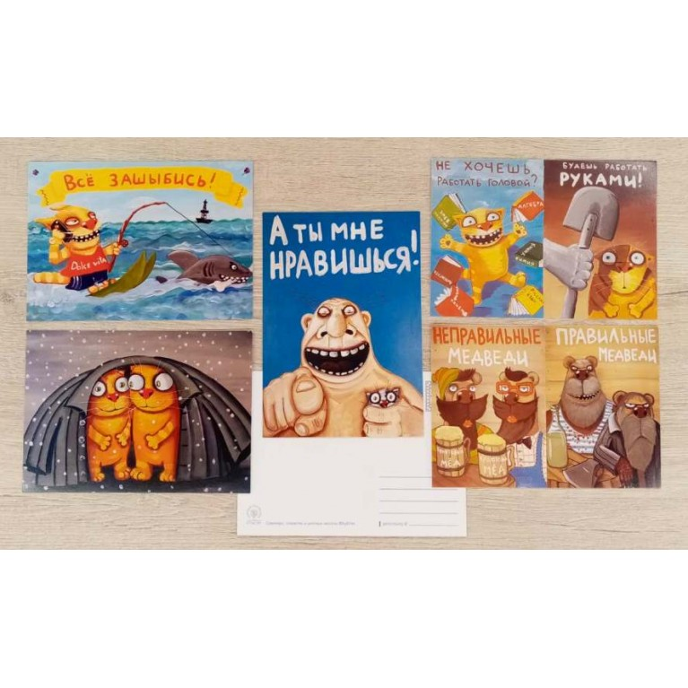 "Набор открыток ""Картины Васи Ложкина"" 5 штук | #byetno"