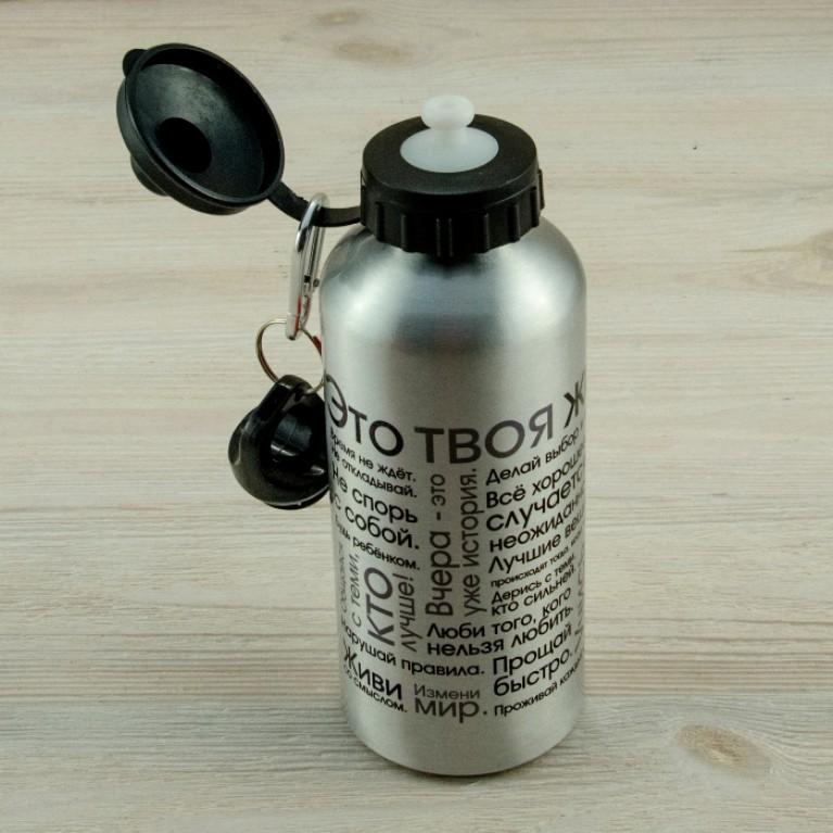 """Бутылка """"Это твоя жизнь""""   #byetno"""