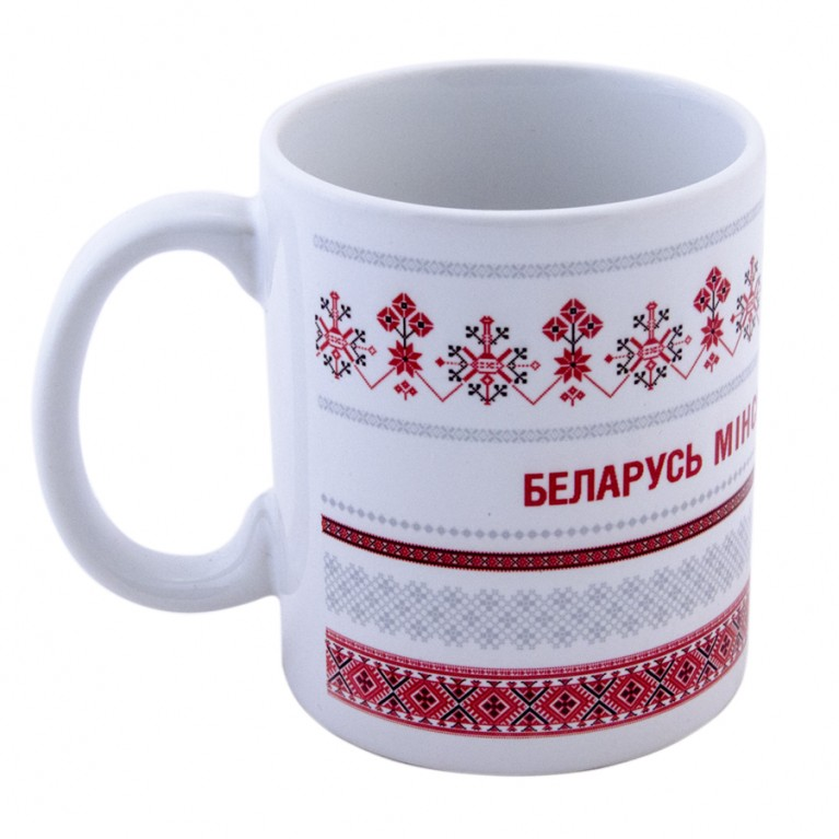 "Кружка ""Белорусский орнамент"" белая | #byetno"