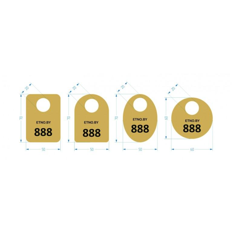 Номерки для гардероба | #byetno