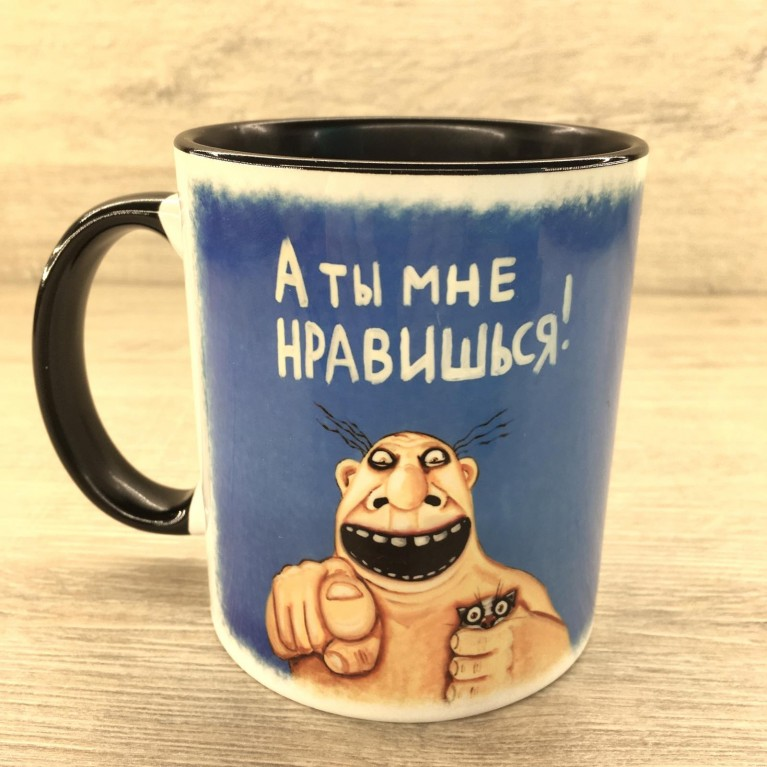 "Подарочный набор ""А ты мне нравишься!"" | #byetno"