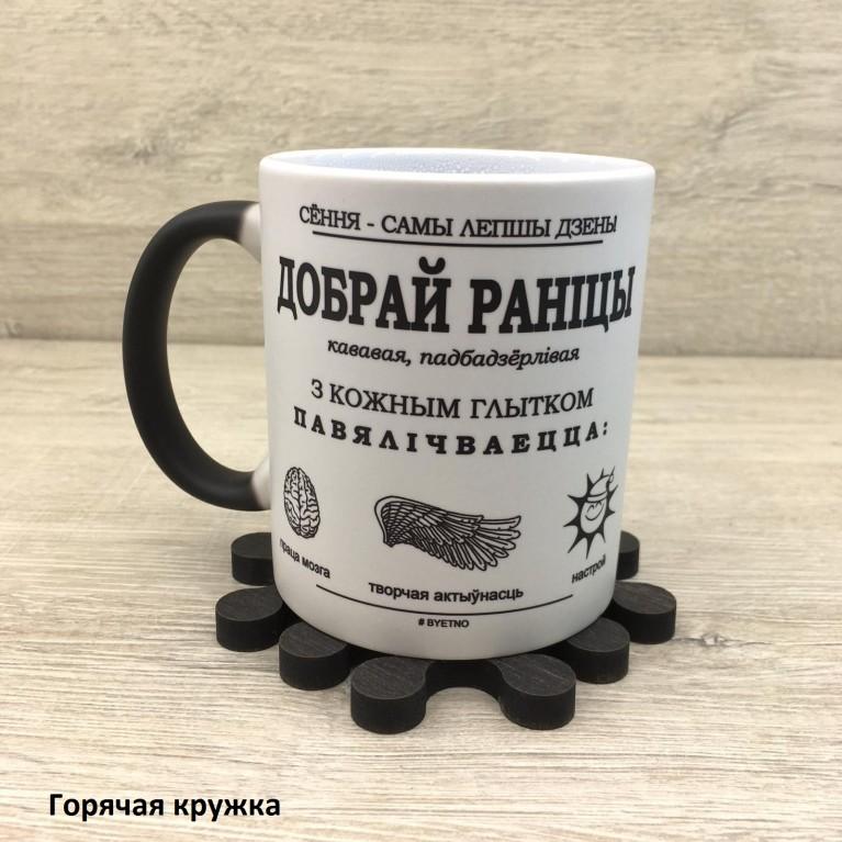 """Подарочный набор """"Добрай раніцы""""   #byetno"""